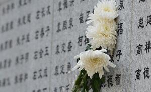 南京大屠杀幸存者沈宗海去世,登记在册者仅存103位