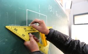 """教育部出台""""教育脱贫""""五年规划,2020年普及高中教育"""