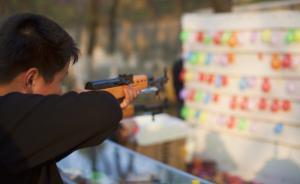 天津老太摆射击摊被判非法持有枪支罪,警方鉴定出6支枪支
