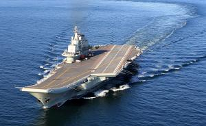 中国应有自己的海权论,或可探索海洋战略的第三种模式