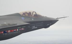 美国防部宣布将为韩国研发多种型号的F-35喷气式战机