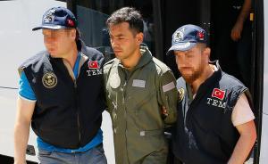 """土耳其政变渐平息:多名军官被劫持,""""清洗活动仍在继续"""""""