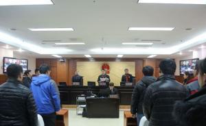 全国专车第一案司机胜诉,法院:客管中心处罚幅度和数额畸重