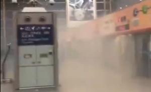 北京首都机场摆渡列车突现大量浓烟,机场回应:短路导致