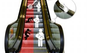 南京地铁不再提倡右立左行引争议,电梯协会称发达国家正摒弃
