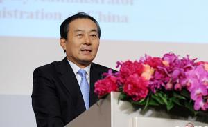 民航局原副局长夏兴华被开除党籍,按主任科员确定退休待遇