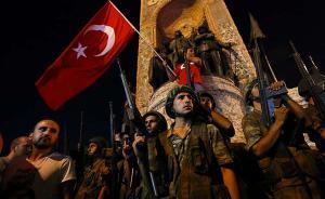 """土耳其军队为何""""一言不合""""就政变?"""