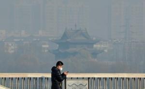 山西发布重污染天气1号调度令,10市启动预警
