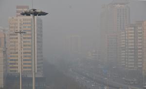 新华社三问今年首次重污染:为何不启动红警?为何如此之长?