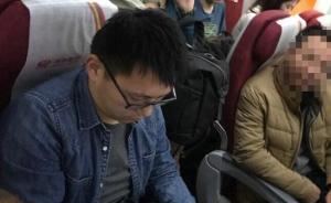 星河创服COO李元戎辞职:称被人合伙污蔑,将用法律讨说法
