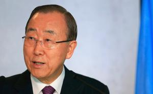 韩媒称潘基文曾收受23万美元贿赂,潘基文回应:歪曲事实
