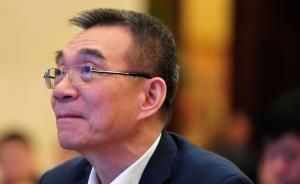 林毅夫:特朗普的基建政策与中国基建推动经济发展理念相契合