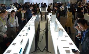 中国企业为CES带去哪些黑科技:无屏电视、可跟拍无人机