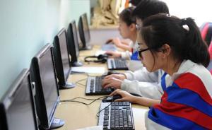 浙江新高考招生将取消分批录取,考生最多可填80个志愿