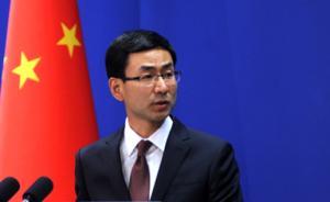 """中国投资者因""""萨德""""正撤出韩国?中方:经贸合作需民意基础"""