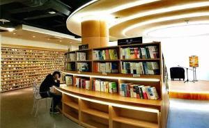 新店密集开张、老店升级转型,实体书店复苏了吗?