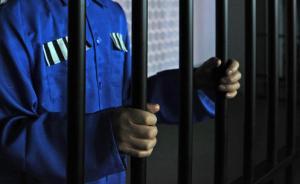贵州一农民自以为懂医术私种五百平米罂粟配药方,获刑六年半