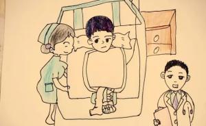 暖闻丨郑州护士画漫画鼓励断腿男孩:我对每个病人都问心无愧