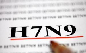 上海报告1例人感染H7N9病毒确诊病例
