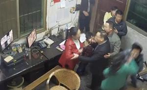 江西两家长因孩子下体受伤暴打女教师及丈夫,被警方拘留5天