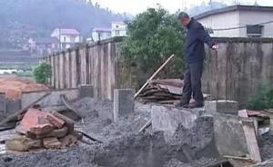 """江西资溪回应""""农民在建房遭强拆"""":将对相关部门严肃追责"""