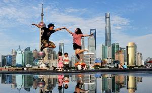 上海上半年成绩单:GDP增速6.7%,人均收入增8.9%