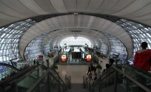 泰方处理辱骂游客机场人员:迫于中国网络舆论压力开除临时工