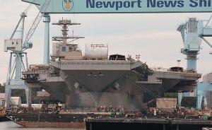 讲武谈兵丨美国核动力航母发展之路对中国有何启示?