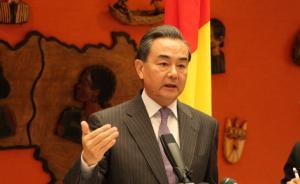 大外交|王毅新年外交首秀延续传统去非洲,中非合作转型升级