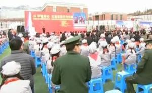 """视频丨陕西铜川新增两所""""红军小学"""""""