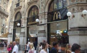 """麦当劳开到梵蒂冈,民众喊""""赶出去"""""""