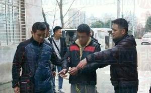 重庆女孩湖北天门遭尾随抢劫反抗后遇害,逃犯46小时后落网