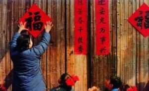 在民国时的上海过年