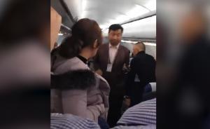 多名乘客起飞前醉酒两人呕吐拒不下机,航班在厦门延误两小时