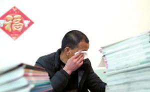西安一服刑人员8年写4百万字监狱日记,希望带来经济收益