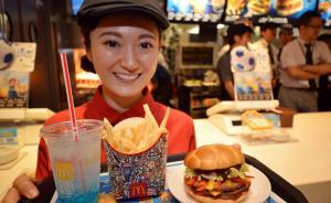 只因说要送口袋妖怪玩具设补给站,麦当劳日本股价暴涨23%