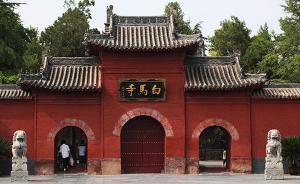 """《中国社会中的宗教》:那些""""世俗的""""心理,实质上是宗教的"""