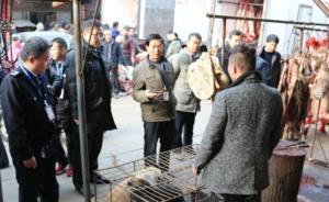 """河南信阳回应""""狗肉未检疫"""":开展专项整治,经营户签承诺书"""