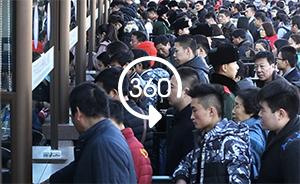 360°全景|2017春运开启,北京站预计发送420万人