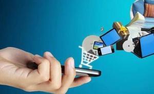 """小微电商创业成本高,上海代表委员建议推广""""一址多照""""模式"""