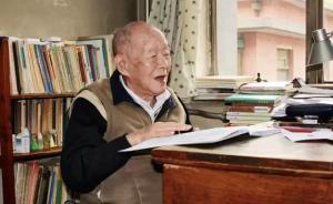 学者追忆周有光:他是一个真正的学者,一个博古通今的人