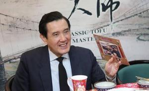 马英九拜谒蒋经国陵寝后循例买豆干,关心陆客锐减影响生意