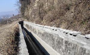 陕西一施工水库山体崩塌致3死2伤,调查组:突发性地质灾害
