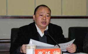 贵州思南原县长张延高一审获刑7年:为多家房产公司项目谋利