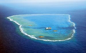 """台当局要求渔民避让日本公务船,却对大陆渔船展开""""扫荡"""""""