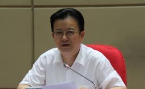 马鞍山市委原书记张晓麟被证实在接受调查处理,尚未结案