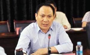 南昌西湖区委原书记周林被控涉贿923万,收取象牙一对