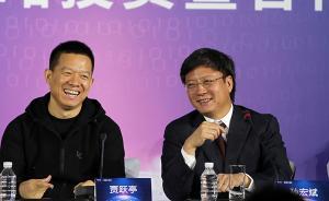 孙宏斌:要利用乐视的关系去拿地开发特色小镇,成本会很低