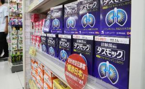 """瞄准中国游客,日本药企增产""""抗霾药"""""""