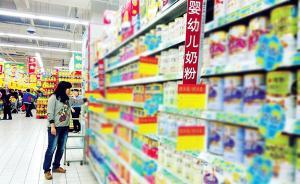 """食药监总局:婴幼儿奶粉标识中应避免出现""""金装""""等字眼"""
